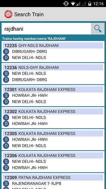 How to download msts indian railways