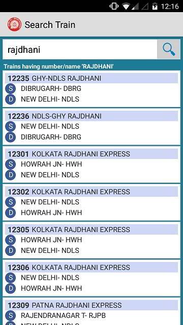 train enquiry Indian railways