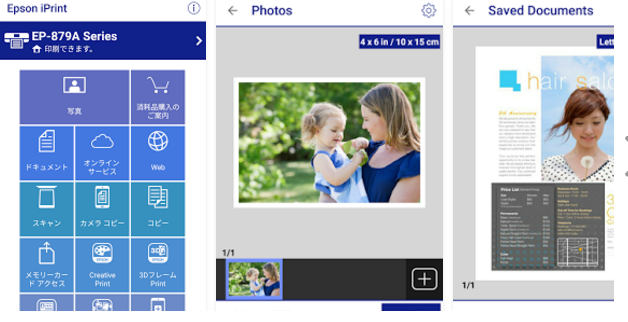 Epson iPrint - best printing app for iPhone and Android